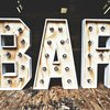 Xtra Large Light Up Letter: 50cm by Platteland Décor and Gifts
